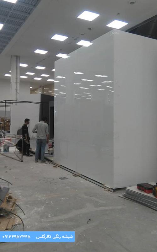 دیوار شیشه ای رنگ سفید