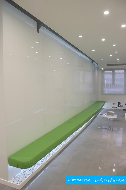 شیشه رنگی دیوار مطب،شیشه رنگی سفید