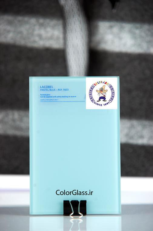 شیشه رنگی،لاکوبل،شیشه رنگی آبی پاستیلی