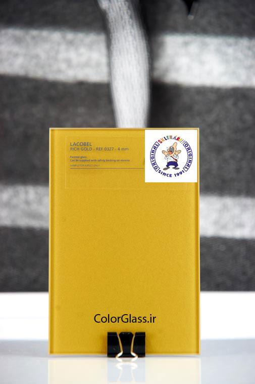 شیشه رنگی زرد،لاکوبل،شیشه رنگی