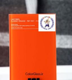 شیشه رنگی نارنجی